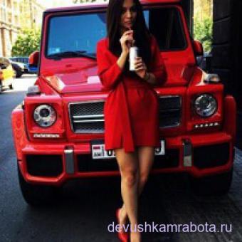 Будешь зарабатывать от 20 000 рублей в день