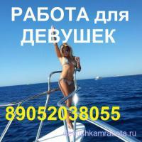 Работа для девушек 89219154101 без опыта работы массажный интим салон эскорт агентство