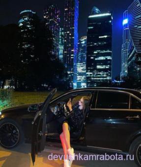 Приглашаем девушек на высокооплачиваемую работу в Москве