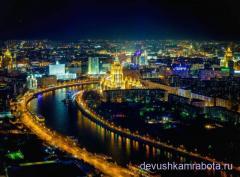 Москва хорошие заказы