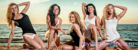 Элитное эскорт агенство DIAMOND CLUB в Израиле приглашает КРАСИВЫХ,СТРОЙНЫХ девушек от 18 до 30 лет