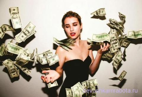 Высокооплачиваемая работа для девушек в сфере досуга