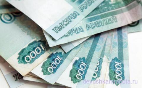 Высокооплачиваемая работа в Москве